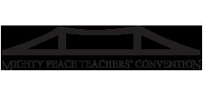 Mighty Peace Teachers' Convention @ Grande Prairie Composite High School   Grande Prairie   Alberta   Canada